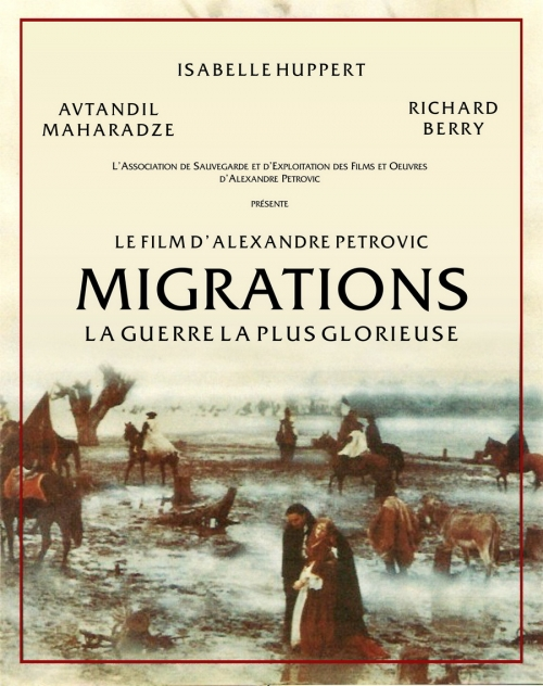 migrations-aleksandar-petrovic-2